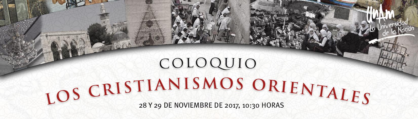 SUCUMO | UNAM